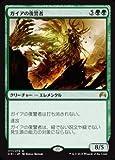 マジックザギャザリング MTG 緑 日本語版 ガイアの復讐者/Gaea's Revenge ORI-177 レア