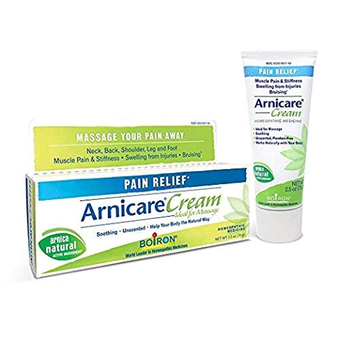 羨望誓うアトミックボイロン アルニカクリーム Boiron Arnicare Cream 2.5 Ounces Topical Pain Relief Cream [並行輸入品]