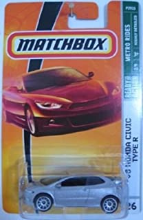 Dubblebla Matchbox 2009 #26 '08 Honda Civic Type R 1:64 Scale