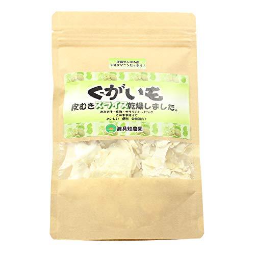 くーが芋スライス 60g×1P 電子農園夢工房 沖縄やんばる産ジオスニゲン豊富 乾燥皮むきスライス