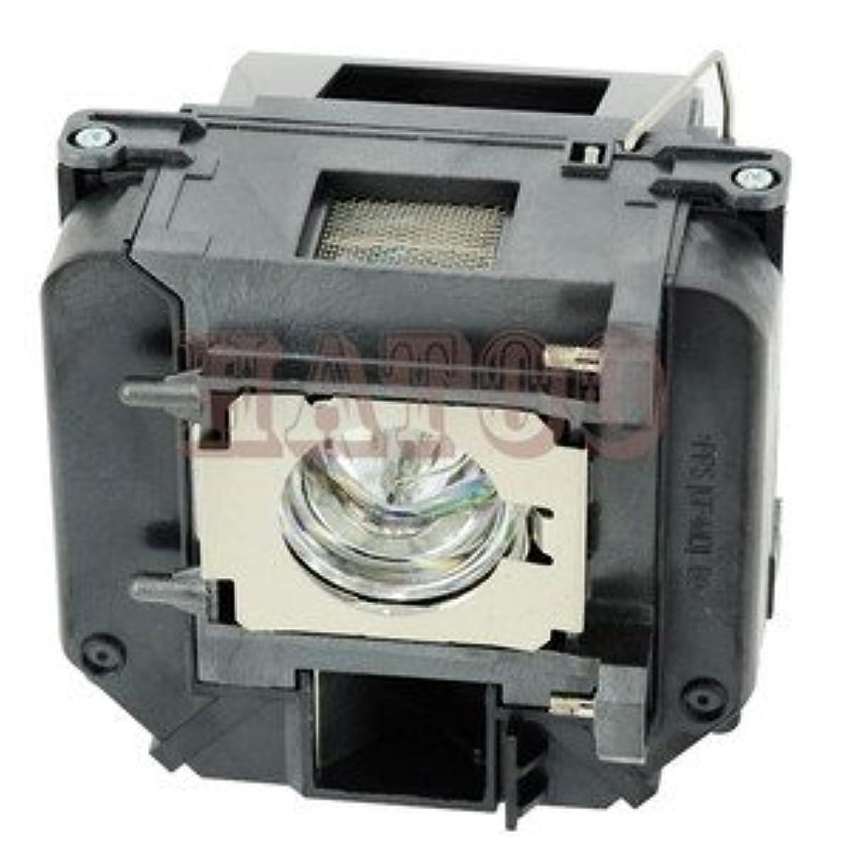 ローラーメガロポリス偽造EPSON エプソン EB-935W用ランプ ELPLP64 プロジェクター交換用ランプ