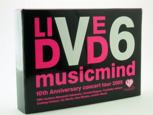 "V6 10th Anniversary CONCERT TOUR 2005 ""musicmind"" 限定版 Aタイプ [DVD]"