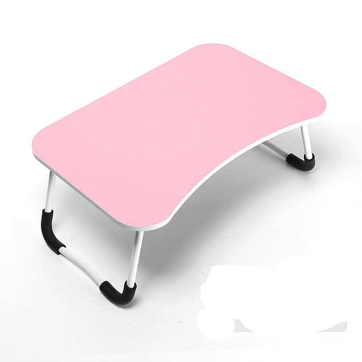 国家座る十代の若者たちPUQU ローテーブル 座卓 軽量 折りたたみテーブル 幅60cm 折れ脚 ちゃぶ台 PCデスク 和風 和モダン ナチュラル (pink·, 60*40*28)