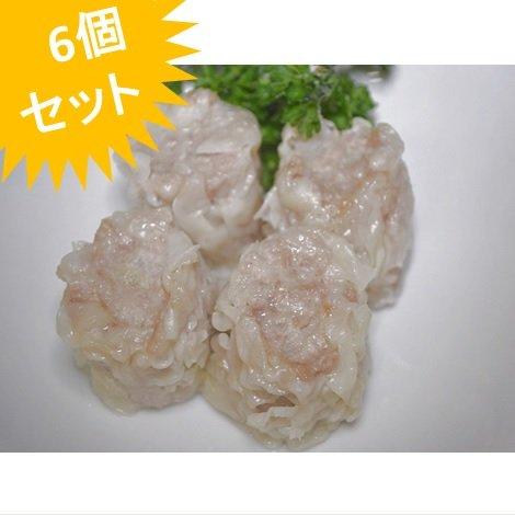 焼売(しゅうまい)40g×6個入り ★通常の2倍サイズ!お肉屋さんの肉焼売(シュウマイ/シューマイ)