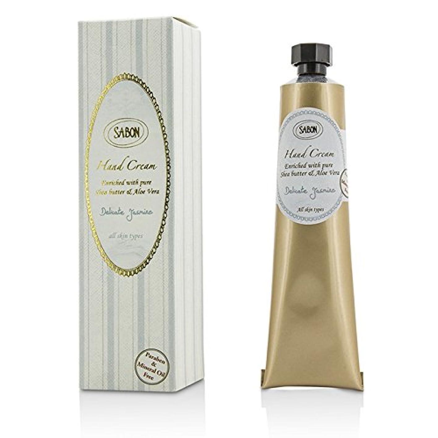 オーバードロー発行する忘れっぽいサボン Hand Cream - Delicate Jasmine (Tube) 50ml/1.66oz並行輸入品