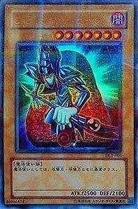 遊戯王OCG ブラック・マジシャン パラレル仕様レア DL2-005-P+R