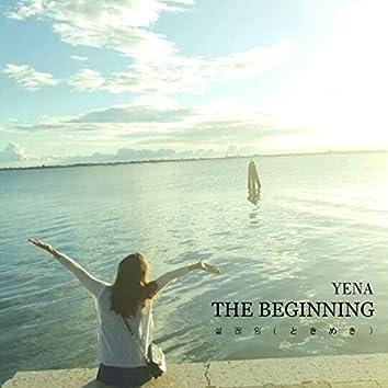 The Beginning - 설레임