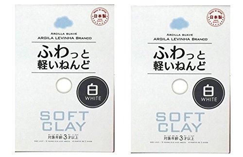 Arcilla Suave Blanco (Argila Levinha Branco) [Pack de 2 Unidades]