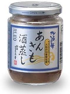 新潟 三幸 高級珍味 水産庁長官賞受賞 あんきも酒蒸し(あんこう肝) 220g M-7