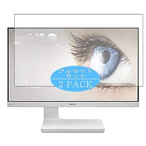 VacFun 2 Piezas Filtro Luz Azul Protector de Pantalla para BenQ VZ2470 / VZ2470H 23.8' Display Monitor, Screen Protector Sin...
