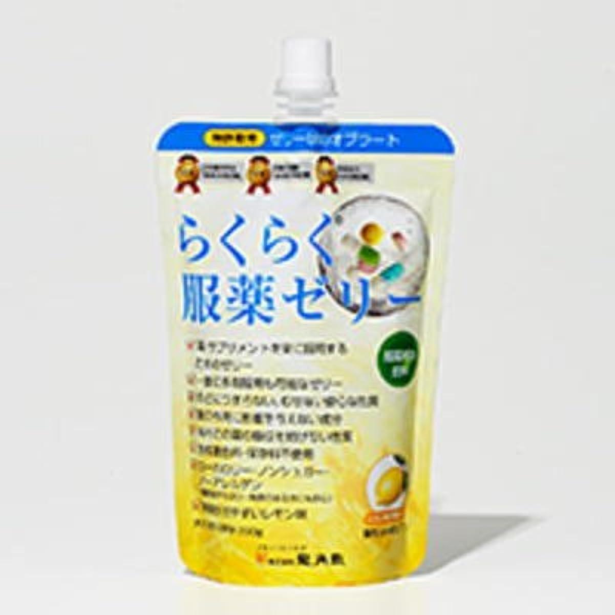 講堂ぶら下がる層龍角散 らくらく服薬ゼリー チアパック レモン味 200g×10袋セット