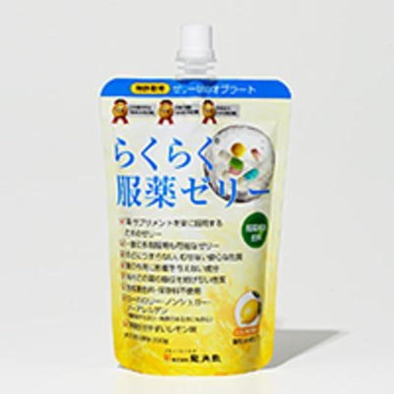 酸っぱいツーリストクロニクル龍角散 らくらく服薬ゼリー チアパック レモン味 200g×5袋セット