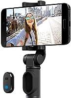 Xiaomi XMZP601YM Selfie Çubuğu