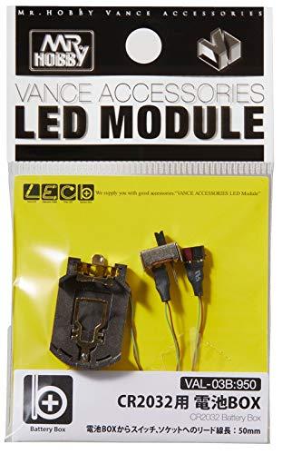 GSIクレオス VANCE ACCESSORIES CR2032用 電池BOX 模型製作用素材 VAL-03B