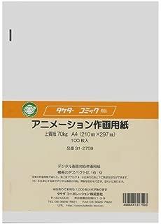 タケダ デジタル画面対応アニメーション作画用紙A4(100枚入)【31-2759】