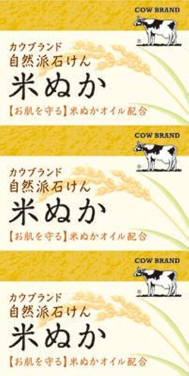 東方許可するホイッスル牛乳石鹸共進社 カウブランド 自然派石けん 米ぬか 100g×3個入×24点セット (4901525002899)