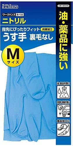 ダンロップホームプロダクツ ホームプロダクツ ゴム手袋 作業用 ニトリル ワークハンズ 薄手 裏毛なし ブルー M 油 薬品に強い B-133