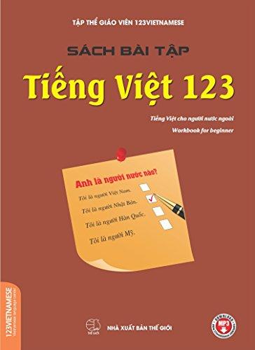 Việt amazon.co.jp tiếng