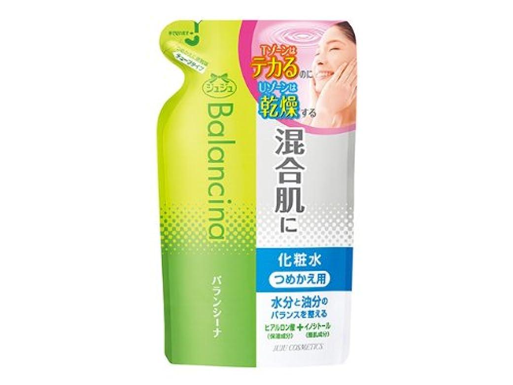 バランシーナ 混合肌用化粧水 つめかえ用 130mL