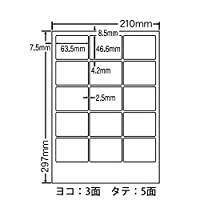 FCL-3-5 OAラベル ナナタフネスラベル (63.5×46.6mm 15面付け A4判) 5梱(カラーレーザープリンタ用フィルムタイプラベル。耐水性...