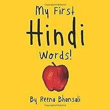 hindi books for babies