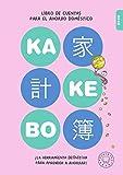 Kakebo Blackie Books 2020: El libro de cuentas para el ahorro doméstico, 14 x 21 cm