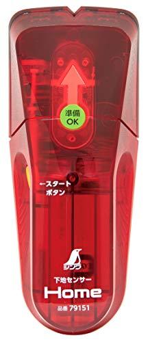 シンワ測定(Shinwa Sokutei) 下地センサー Home 79151