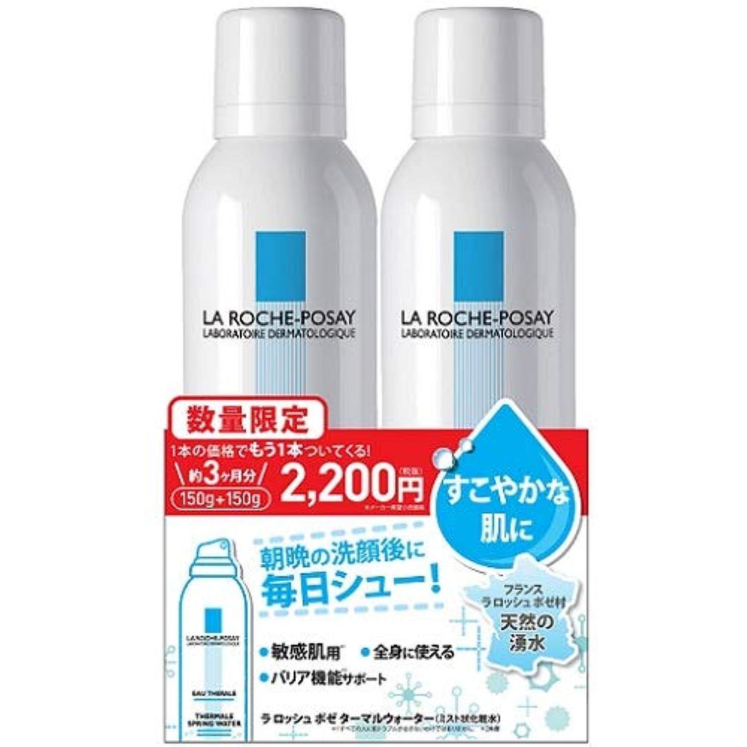 販売計画維持戦うLa Roche-Posay(ラロッシュポゼ) 【敏感肌用*ミスト状化粧水】ターマルウォーター150g+150gキット