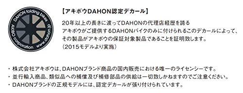ダホン(DAHON)2020年モデルViscEVO2x10段変速折りたたみ自転車20VISCBK00マットブラック