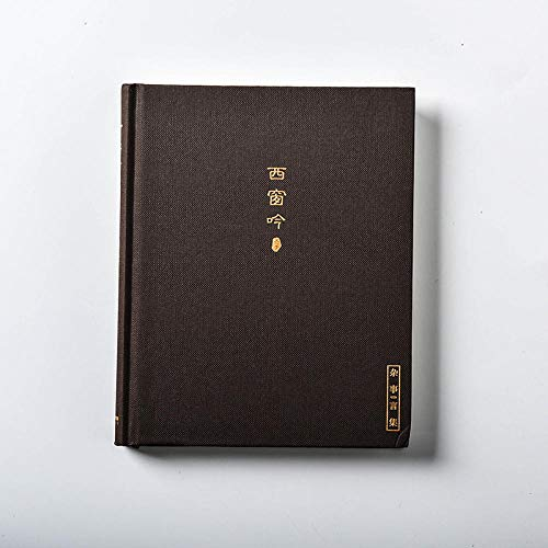 Notebook Personal Diary Notebook...