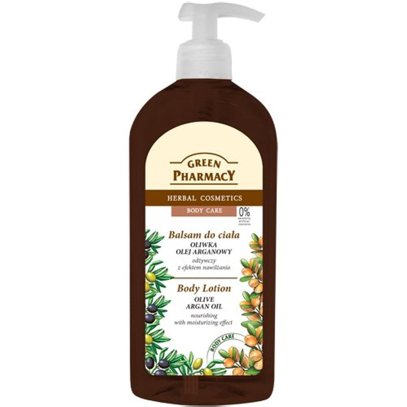 みなすおもてなしジャズElfa Pharm Green Pharmacy グリーンファーマシー Body Lotion ボディローション Olive Argan Oil