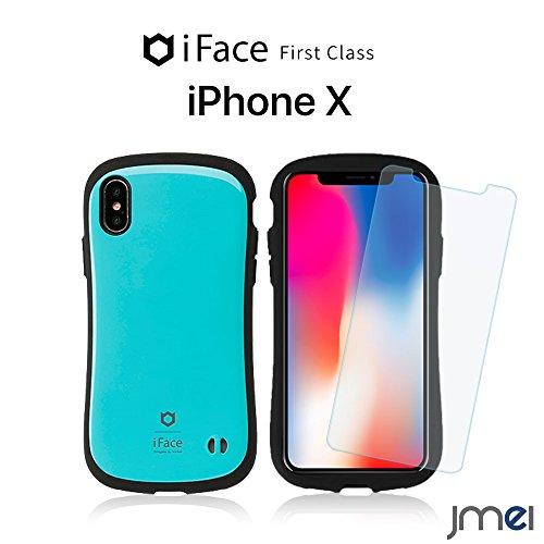iPhone X ケース iFace First Class エメラルド ガラスフィルム セット アイフォンx カバー 耐衝撃 アイフォン ブランド アイフェイス iphoneケース simフリー スマホ カバー スマホケース スマートフォン
