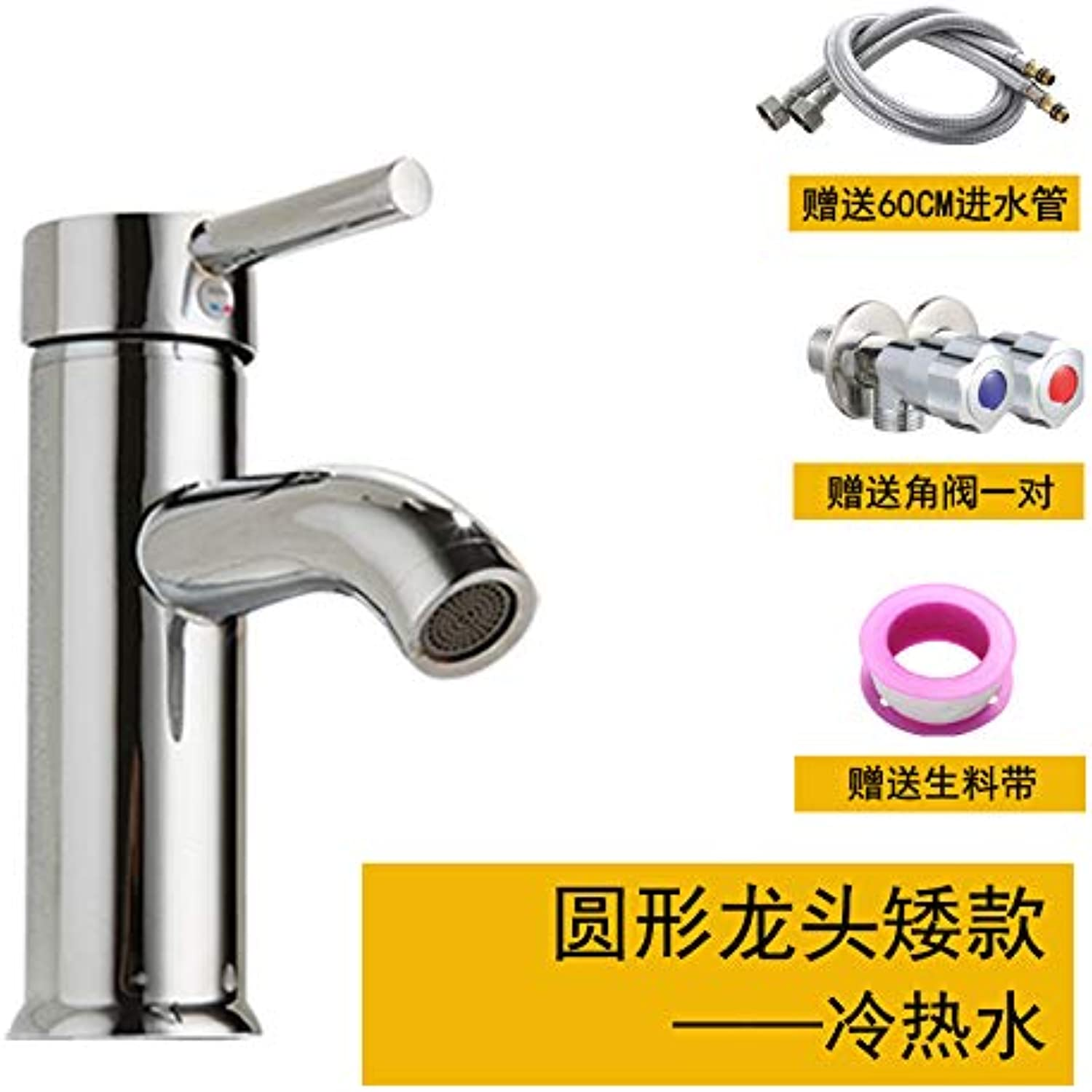 JWLT faucets Basin Faucet, Cold and hot Water Faucet, Artistic Basin, Faucet, Basin, hot and Cold Water Faucet,Round Short Section [Angle Valve Hose]