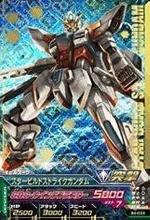 Gundam Tri Age / build EMUESUEKKUSU 4 bullets / B4-033 star build Strike Gundam P