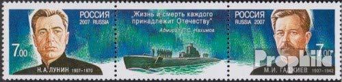 Prophila Collection Russland 1419-1420 Dreierstreifen (kompl.Ausg.) 2007 Helden der U-Boot-Flotte (Briefmarken für Sammler) Militär