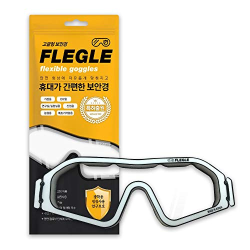 FLEGLE Flexible Goggles, made in korea