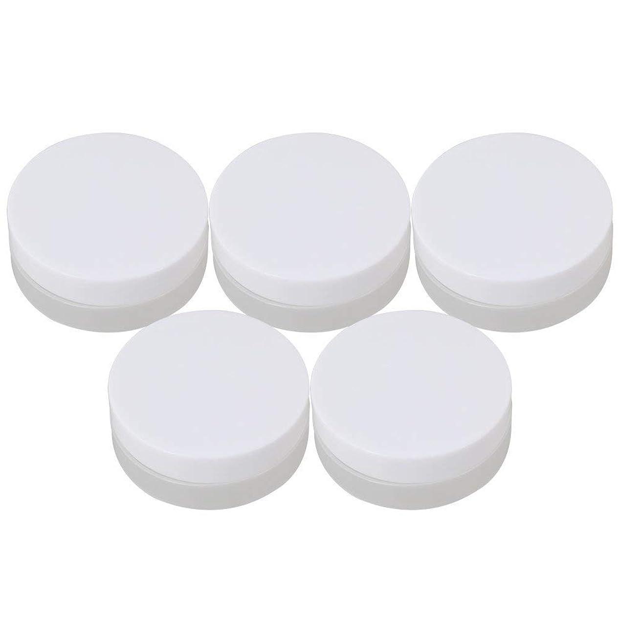 シート放射するクラウンDiystyle 5個入 クリームケース 30g プラスチック製 艶消し 化粧品用 小分け容器 ホワイト