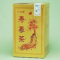 寿参茶 100g (#740300) ×10個セット