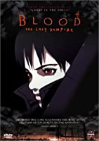 Blood: Last Vampire [DVD] [Import]