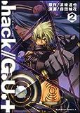 .hack//G.U.+ (2) (カドカワコミックスAエース)