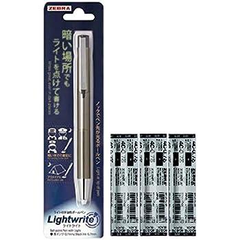 ゼブラ ライト付き油性ボールペン 0.7mm ライトライトガンメタリック+替芯 黒3本 P-BA95-GBK+4C-0.7BK-3p 2種4個組み