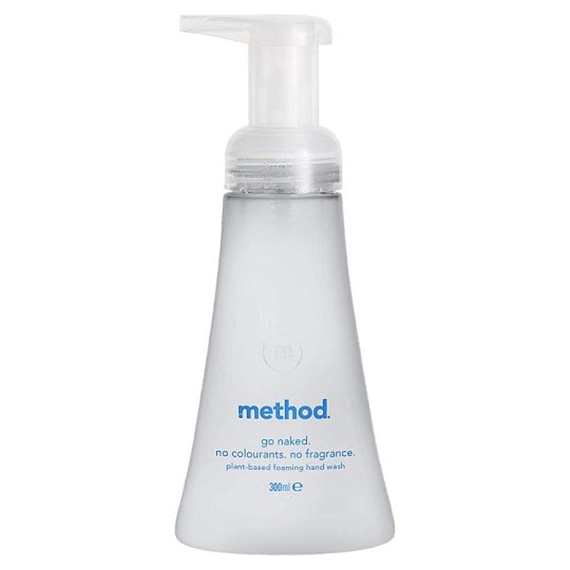 今晩ブレス登録する[Method ] メソッド裸発泡手洗いの300ミリリットル - Method Naked Foaming Handwash 300Ml [並行輸入品]