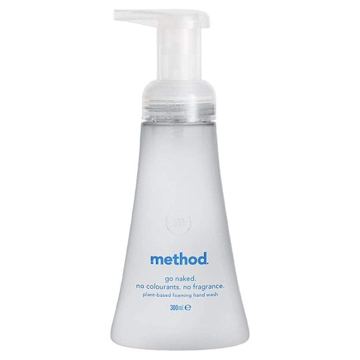 適応サイレン故意の[Method ] メソッド裸発泡手洗いの300ミリリットル - Method Naked Foaming Handwash 300Ml [並行輸入品]