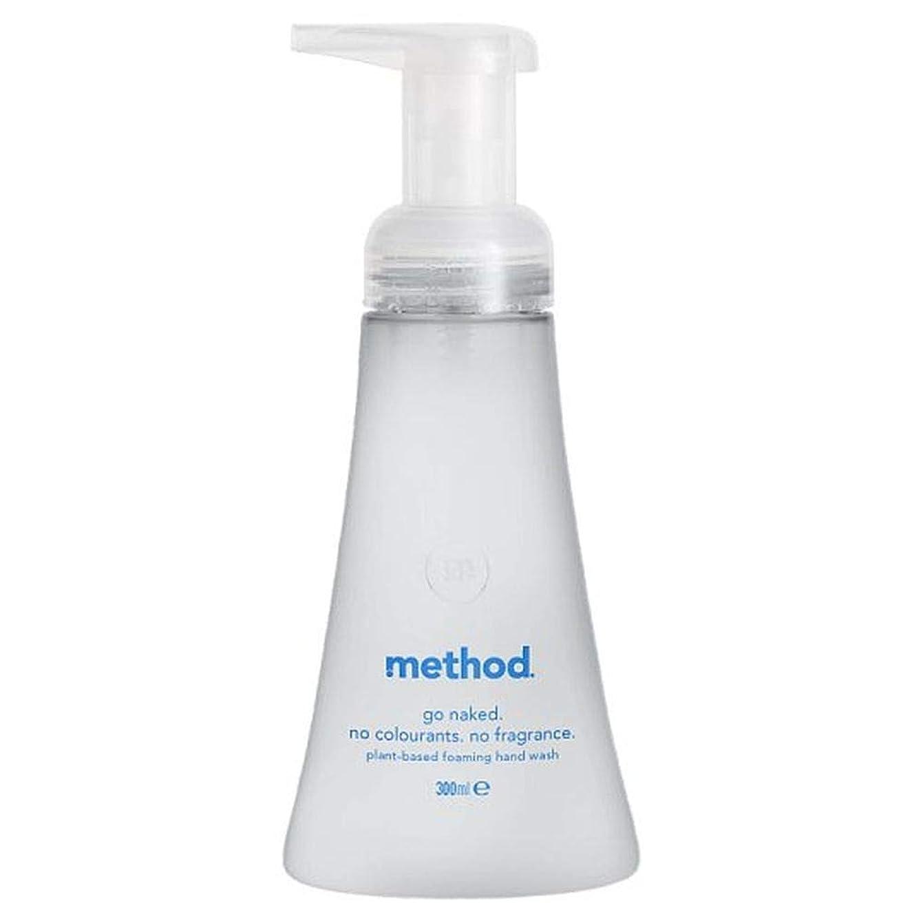 比類なき書店変色する[Method ] メソッド裸発泡手洗いの300ミリリットル - Method Naked Foaming Handwash 300Ml [並行輸入品]