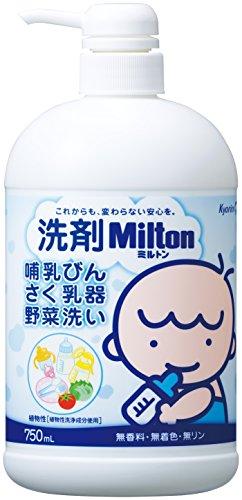 杏林製薬『洗剤Milton 哺乳びん・さく乳器・野菜洗い』