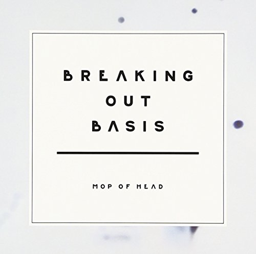 Breaking Out Basis