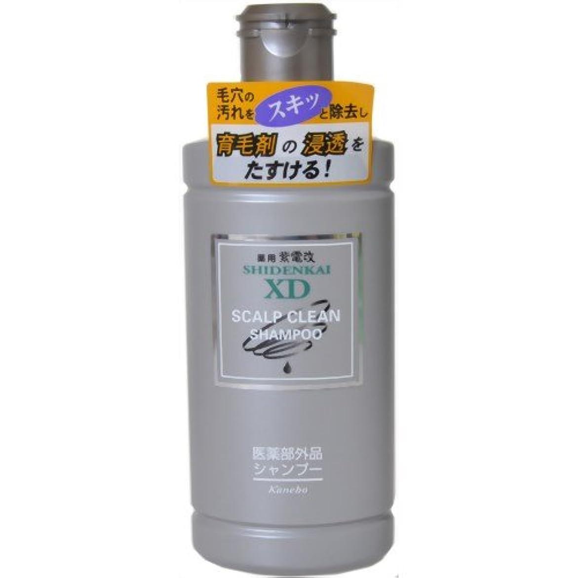 孤独鹿理想的カネボウ 薬用紫電改X.Dシャンプー 250ml