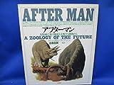 アフターマン—人類滅亡の地球を支配する動物たち - ドゥーガル ディクソン, 吉典, 今泉
