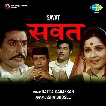 Savat (Original Motion Picture Soundtrack)