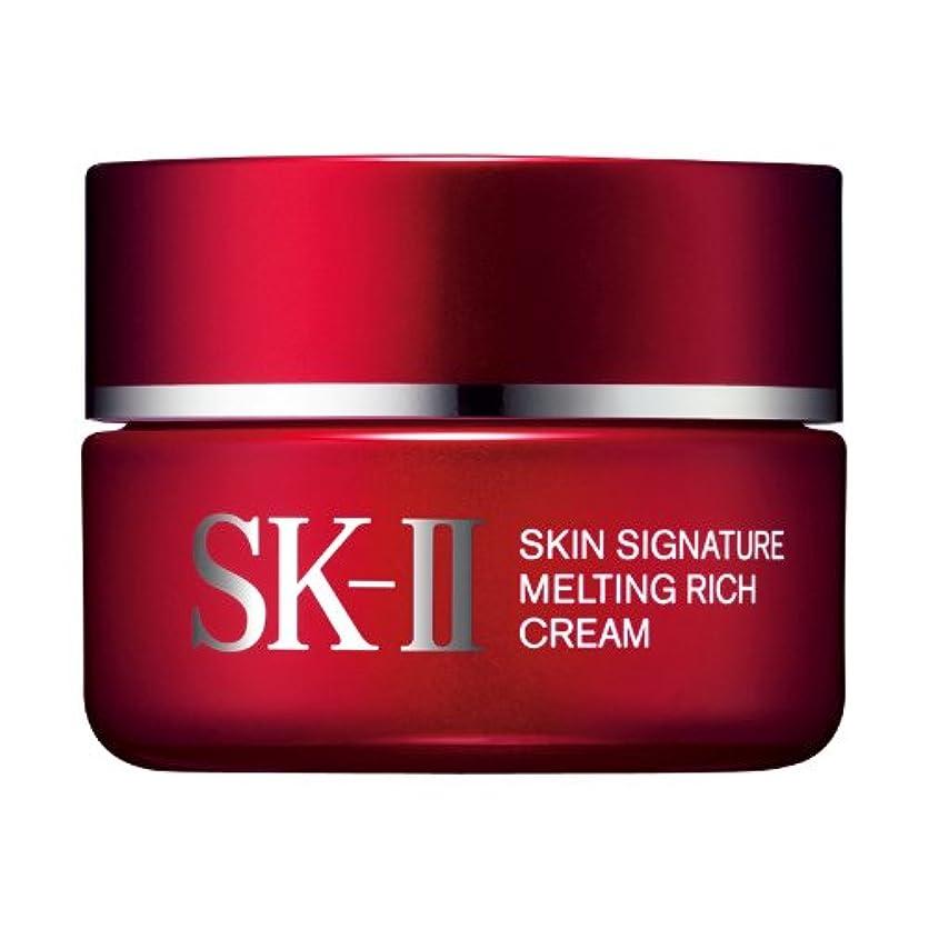 確かめる日常的に接続詞スキンシグネチャーメルティングリッチクリーム(50g) (SKII/SK-2/SK2/エスケーツー)